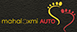 Mahalaxmi Automotives Pvt. Ltd. Logo